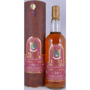 Bowmore 34 Anos Hart Brothers Finest Collection Islay Cask Strength 1966