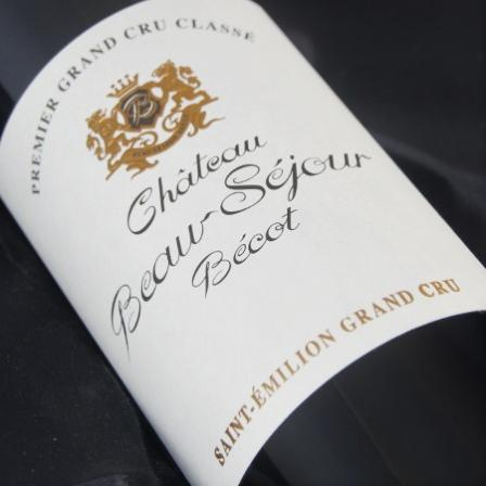 Château Beausejour Becot 1975