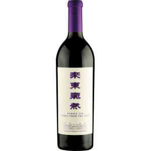 Château Changyu Moser XV Purple Air Comes From The East 2016
