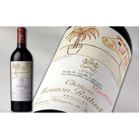 Château Mouton Rothschild Imperial 2006