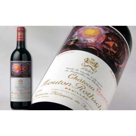 Château Mouton Rothschild Imperial 1998