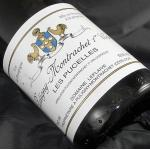 Domaine Leflaive Pucelles 2015
